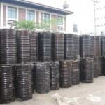 Sản phẩm Nhựa đường đóng thùng SHELL (SINGAPORE)   MBND05