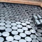 Sản phẩm Nhựa đường đóng thùng SK Hàn Quốc 60/70   MBND02